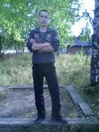 Женя Васьков, 29 мая , Новополоцк, id126884061