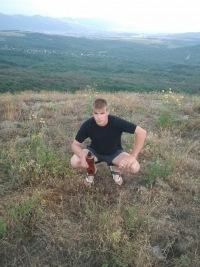 Максим Трунов, 4 сентября , Гомель, id137698317