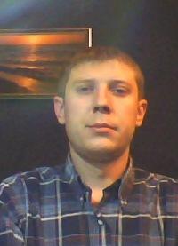 Андрей Беликов, 10 января , Днепропетровск, id68991277