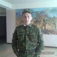 Олег Беззубов, 29 января 1988, Киев, id71905026