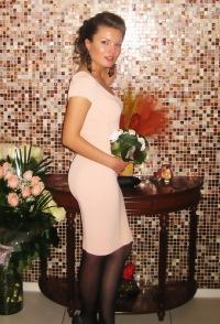 Екатерина Игумнова