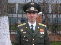 Юрий Яценко, 30 декабря 1971, Ульяновск, id4693395