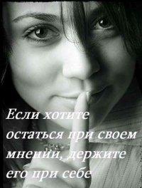 Анастасия Пихало, 19 мая 1983, Москва, id4695732