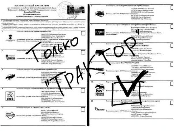 http://cs1067.vkontakte.ru/u645179/6195368/x_5cd80a9d.jpg