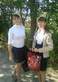 Дианка Нагаева, 18 августа 1995, Раевский, id123541125