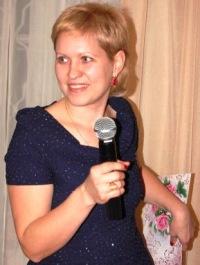 Ирина Римская, 2 июля 1965, Санкт-Петербург, id126867447
