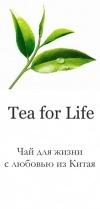 Китайский чай - пу эр, молочный улун, свежий зелёный чай