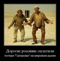 Артём Карачин, 6 мая , Якутск, id103028150