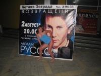 Лилия Назаренко, 25 сентября 1989, Москва, id11947413