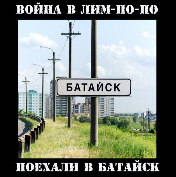 http://cs10672.vkontakte.ru/u2787116/80166919/x_f31b084c.jpg