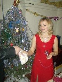 Galina Shubina, 28 декабря 1986, Санкт-Петербург, id123690142