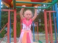 Настя Васыльева, 11 июня , Харьков, id151189435