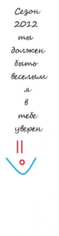 Просто Никто, 21 сентября 1987, Москва, id155635593