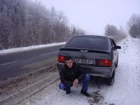 Oleg Romanenko, 26 ноября 1991, Киев, id42807698