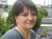 Наталья Гойдешко, 10 июня 1987, Днепропетровск, id116896170