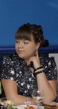 Ксения Дьячук, 11 августа 1990, Березники, id44299568