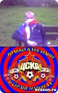 Руслан Азисов