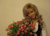 Светлана Старостина, 12 октября 1997, Самара, id50602446