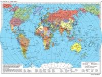 Название карты: Россия на карте мира.  Источник: Национальный атлас России.  Том 3. 2009 г. Назначение...