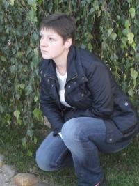 Евгения Елизарова, 17 марта 1993, Москва, id103572797