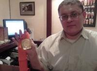 Сергей Степанов, 2 июля , Магнитогорск, id104508077