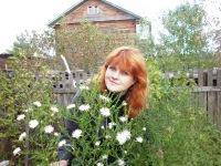 Татьяна Фёдорова, 20 мая , Шарья, id113675175