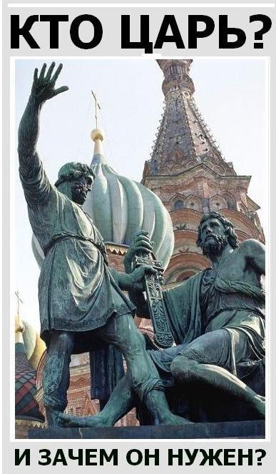 http://cs10676.vkontakte.ru/u11495856/96620043/y_dbd82317.jpg