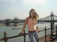 Анна Гныря, 13 ноября , Владивосток, id29736842