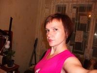 Ольга Романова, 14 сентября 1978, Санкт-Петербург, id57023350