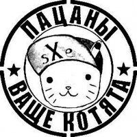 Тим Ка, 9 декабря , Москва, id60960468