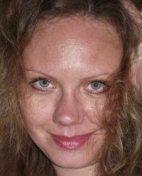 Ольга Хропина, 9 декабря , Санкт-Петербург, id8743290