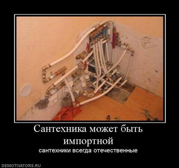 Топ угарных сайтов производители продвижение сайтов www metko ru