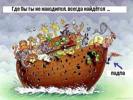 http://cs10677.vkontakte.ru/u39426032/93255247/x_8a38bec1.jpg