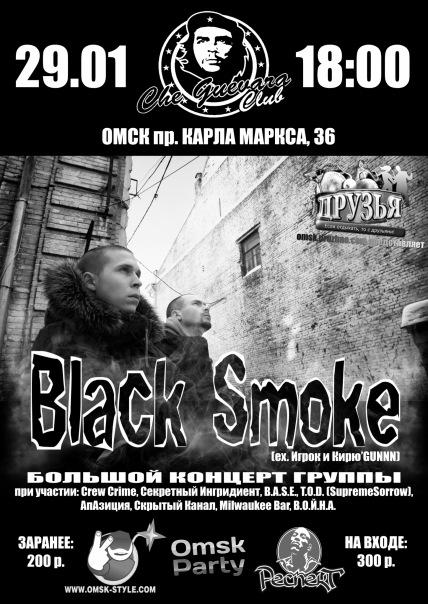 http://cs10677.vkontakte.ru/u7861370/124048639/x_c5d3ece6.jpg