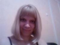 Олеся Шишкина, 10 апреля 1983, Челябинск, id117626268