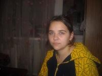 Таня Пянзина, 22 марта 1986, Ростов-на-Дону, id124072813