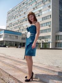 Валентина Сорока, 11 октября 1994, Братск, id136947517
