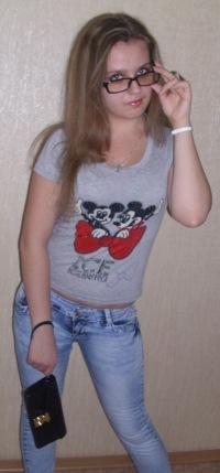 Екатерина Мигунова, 21 июля 1995, Красноярск, id45746636