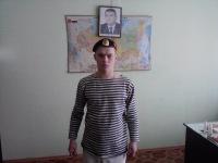 Олег Бельский, 25 сентября 1992, Самара, id54306591