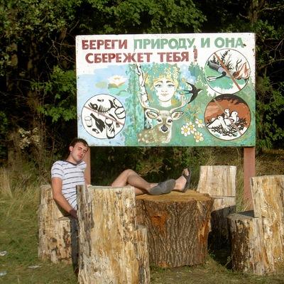 Антон Винокуров, 14 мая 1988, Ростов-на-Дону, id7508922