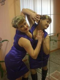 Татьяна Кладкевич, 20 августа 1993, Омск, id150086106