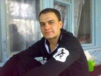 Джон Траволта, Гулистан