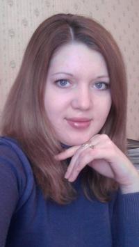 Римма Парнева, 23 июня , Краматорск, id11489574