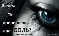 Вика Дица, 15 декабря 1999, Николаев, id123541135