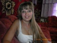 Танюшка Калачикова, 2 мая , Горно-Алтайск, id169493870