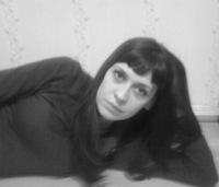 Александра Булатова, 17 июля 1984, Анапа, id69788617