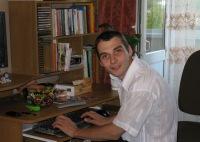 Олег Матвеев, 11 мая 1982, Тверь, id93660430