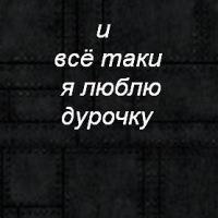 Колян Ярыгин,