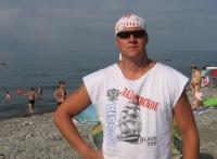 Юрий Балакин, 27 октября , Сасово, id157820240