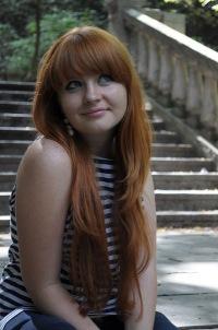 Катерина Толмачева, 15 июля 1995, Санкт-Петербург, id164226727
